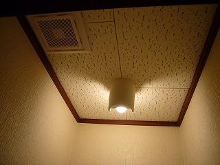 トイレの照明交換後