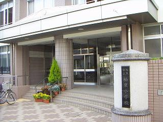 大阪市立柏里小学校
