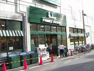 スーパー阪急ファミリーストア