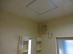 302号室洗面換気扇